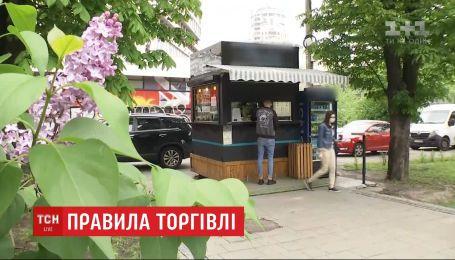 Кофе и фастфуд: в Киеве разрешили торговлю стационарным учреждениям и киоскам
