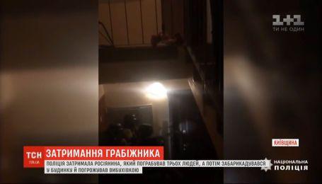 У Київській області поліція затримала росіянина, який здійснив кілька злочинів за пів години