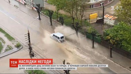 Непогоду в Украине будет сопровождать порывистый ветер и град