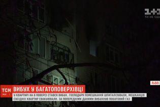 В квартире львовской многоэтажки взорвался бытовой газ, хозяин в реанимации