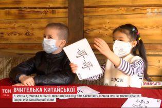 5-річна дівчинка з Івано-Франківська на карантині вчить користувачів соцмереж китайської мови