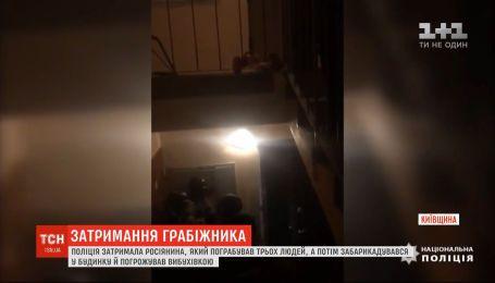 Россиянина, который угрожал взорвать дом, задержали в Киевской области