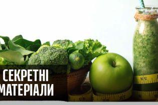 Міфи про здоровий спосіб життя – Секретні матеріали