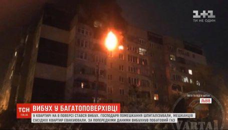 Во Львове в реанимации с ожогами находится мужчина, который пострадал от взрыва в многоэтажке