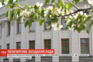 Верховная Рада соберется на внеочередное заседание 7 мая