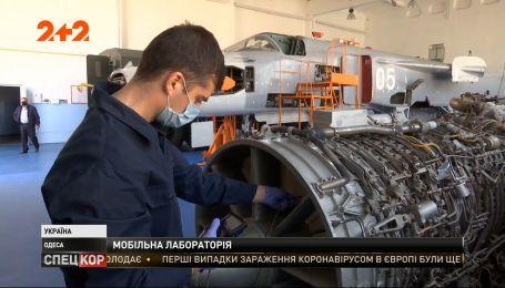 Лабораторію для діагностування авіаційної техніки розробили в Одесі