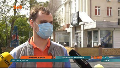 У Харкові побили журналіста, який викликав поліцію через порушників карантину