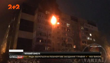 В одной из многоэтажек Львова прогремел взрыв