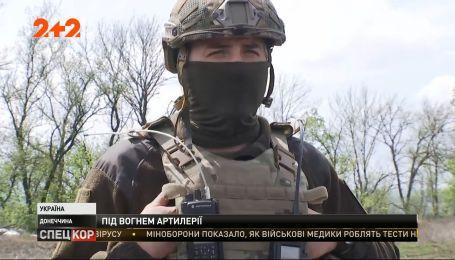 Российские оккупанты ударили с дальнобойной артиллерии по позициям украинских военных