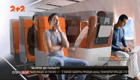Как изменятся правила авиаперелетов после карантина