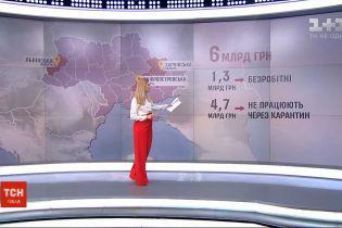 С начала карантина в Украине зарегистрировали 166 тысяч новых безработных