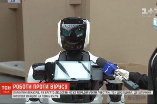 Новые технологии в реальности: как работы помогают человечеству на карантине