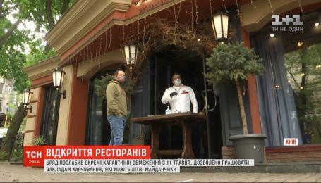 Возвращение ресторанов: как в Киеве, Львове и Одессе заведения готовятся к выходу из карантина