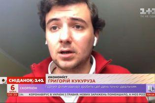 Как изменится количество денежных переводов от заробитчан в Украину