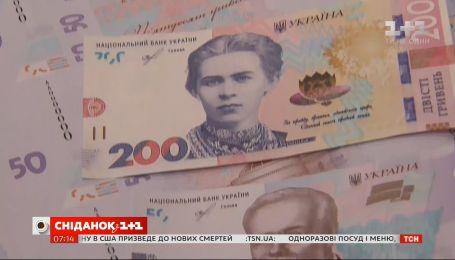 Діти українських підприємців отримають допомогу від держави — Економічні новини