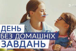 Обов'язкові чи під забороною: як у різних країнах ставляться до шкільних домашніх завдань