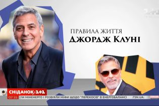 Бабій і водночас старомодний романтик: правила життя Джорджа Клуні