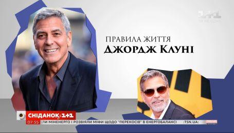 Бабник и в то же время старомодный романтик: правила жизни Джорджа Клуни