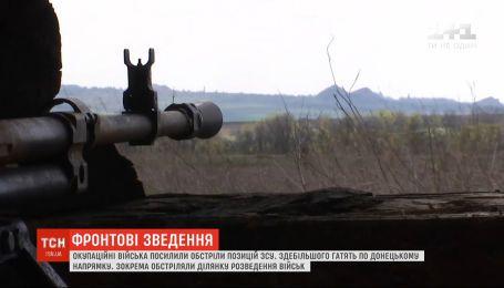 Усиление обстрелов на передовой - среди украинских бойцов есть раненый