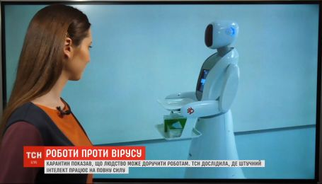 Доручити справи роботам: де у світі штучний інтелект вже працює на повну силу