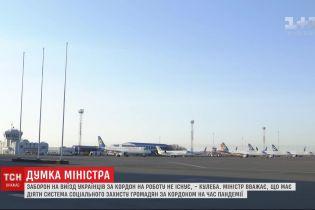 Відновлення авіасполучення: коли і як українці зможуть знову вилітати закордон