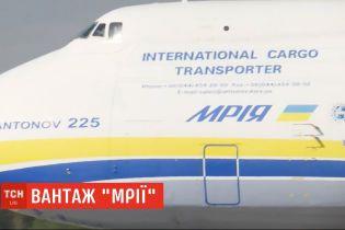 """Прибытие """"Мечты"""": какой груз доставил самолет в Украину"""