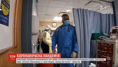 Коронавірусом у світі вже інфіковано 3,7 мільйона людей