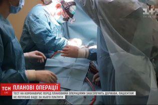 Тест на коронавірус перед плановими операціями забезпечить держава - Степанов