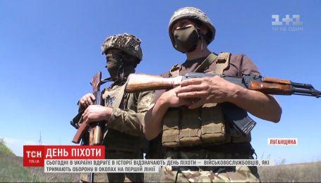 Робота бути на передовій: в Україні відзначають День піхоти