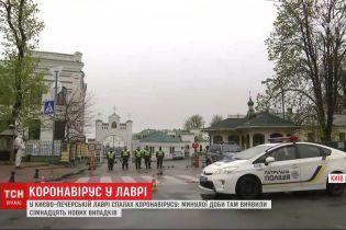 В Киево-Печерской лавре выявлено 17 новых случаев заболевания COVID-19