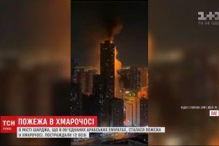 Апокаліптичне полум'я: в ОАЕ повністю вигорів 48-поверховий хмарочос