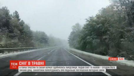 Снежный май: в Карпатах - опасность схода лавин
