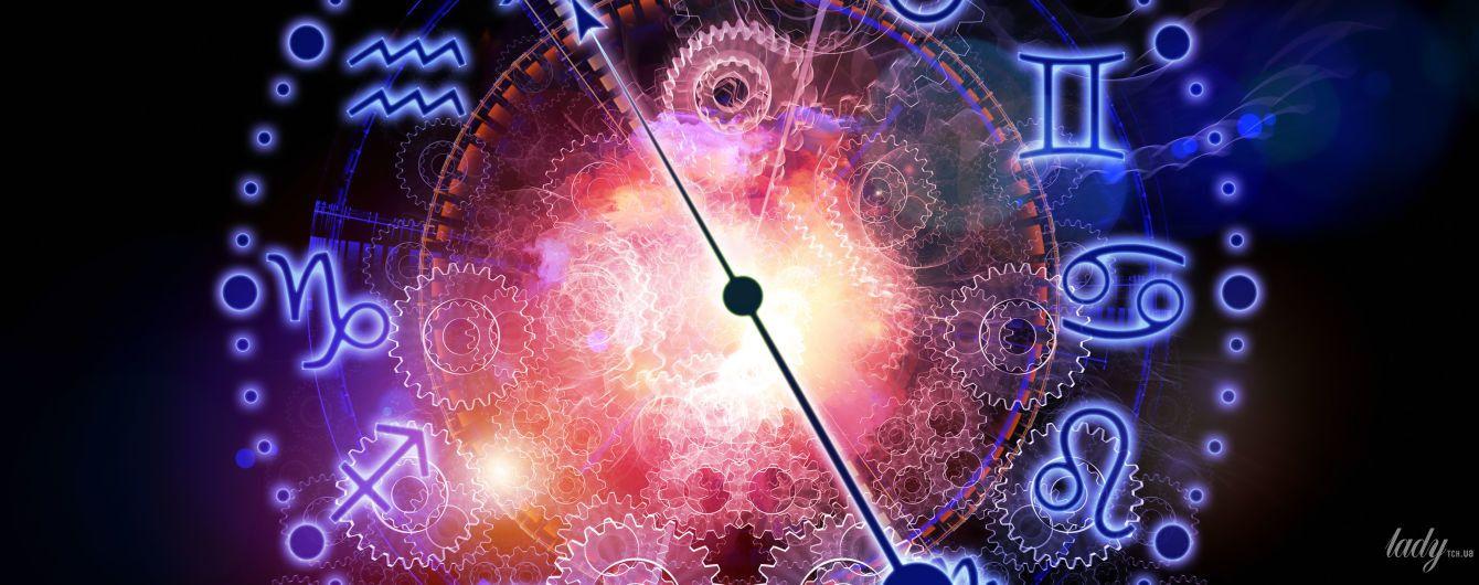 Июль 2020: рекомендации астролога на 20 июля