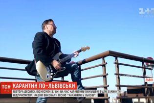 Карантинный челлендж: бизнесмены сняли клип о карантине во Львове