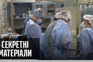 Миром распространяется флешмоб благодарности врачам за их труд — Секретные материалы