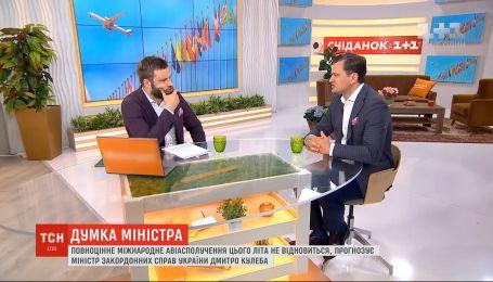 Заборон на виїзд українців за кордон на роботу не існує - Кулеба
