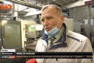 """Завод """"Новатор"""" на час карантину перелаштувався на виробництво апаратів ШВЛ"""