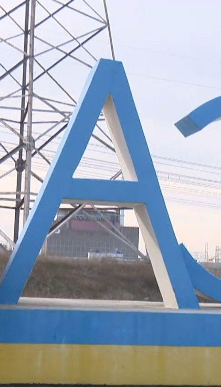 Енергетична криза: депутати просять президента та уряд не відключати блоки на українських АЕС