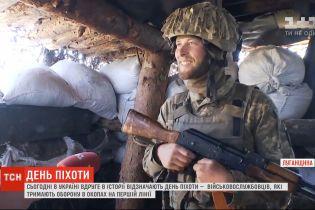 В Украине второй раз в истории отмечают День пехоты