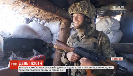 В Україні вдруге в історії відзначають День піхоти