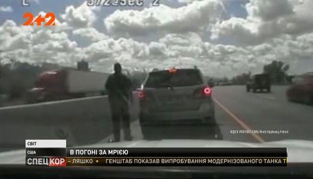 В США патрульные остановили авто, за рулем которого был 5-летний мальчик