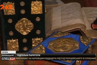 В Кропивницкому открыли выставку отреставрированных древностей миллионера Александра Ильина