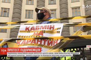 Возле Кабмина митинговали представители малого и среднего бизнеса: что требовали от правительства