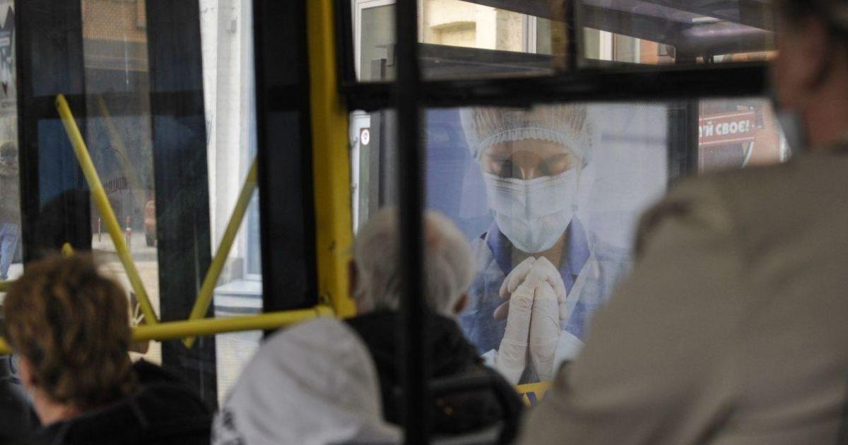 У Миколаєві через спалах коронавірусу хочуть зупинити роботу громадського транспорту: подробиці