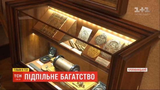 Після смерті електрика в Кропивницькому, в його оселі виявили колекцію старожитностей