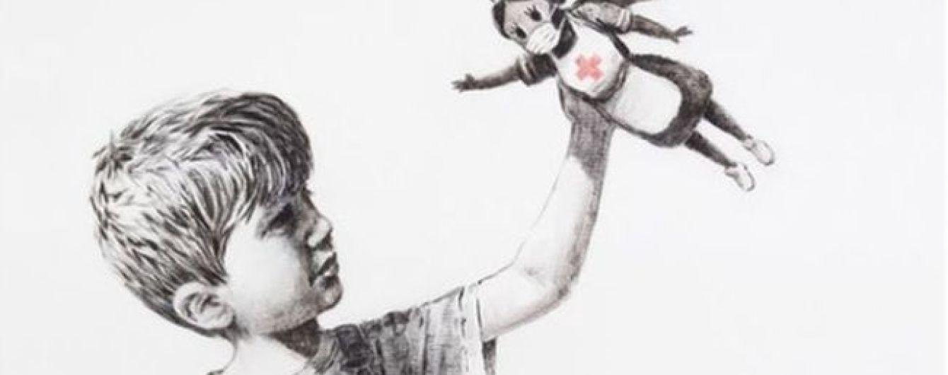 Бенксі подарував англійській лікарні зворушливу картину із медиком-супергероїнею
