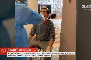 В Одесі вилікувався від коронавірусу перший зареєстрований у місті пацієнт