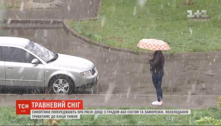 Синоптики предупреждают об ухудшении погоды почти во всей стране