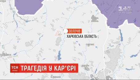 В Харьковской области трое детей засыпало песком в карьере - девочка задохнулась