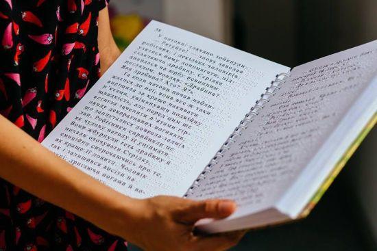 В Україні створили бібліотеку книжок для незрячих